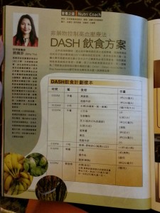 DASH Diet - magazine column