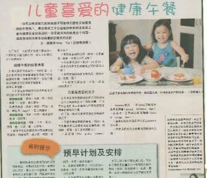 兒童喜愛的健康午餐