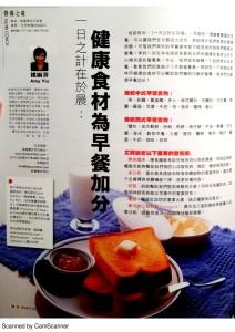 April foodoir2-page-001